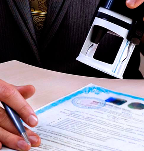 Регистрация и ликвидация ООО, ИП, АО и НКО